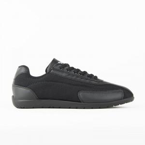 Rumpf Trainer Sneaker
